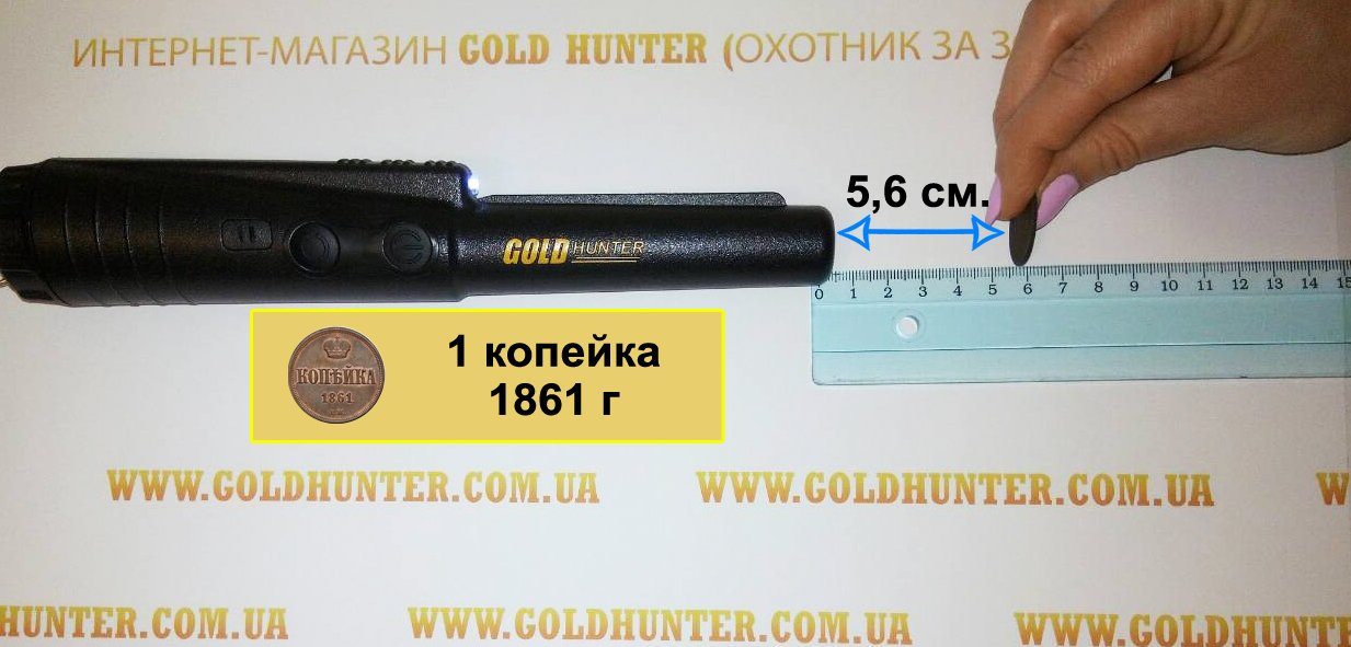 Тест Gold Hunter basic