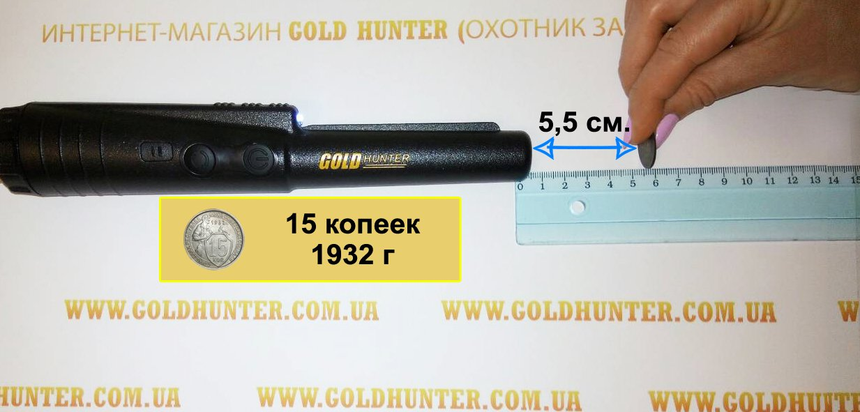 Тест Пинпоинтера Gold Hunter Basic