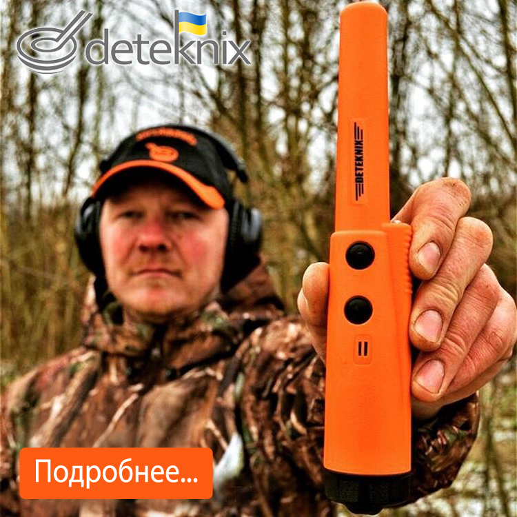 Купить Deteknix Xpointer Land