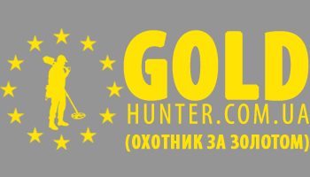 Gold Hunter (интернет-магазин)