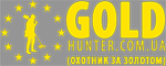 Gold hunter