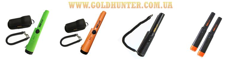 Gold Hunter (Голд Хантер)