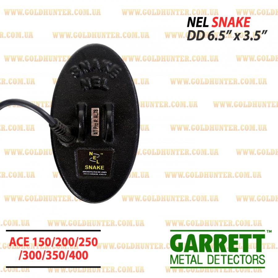 Катушка Nel Snake для GARRETT ACE - 1