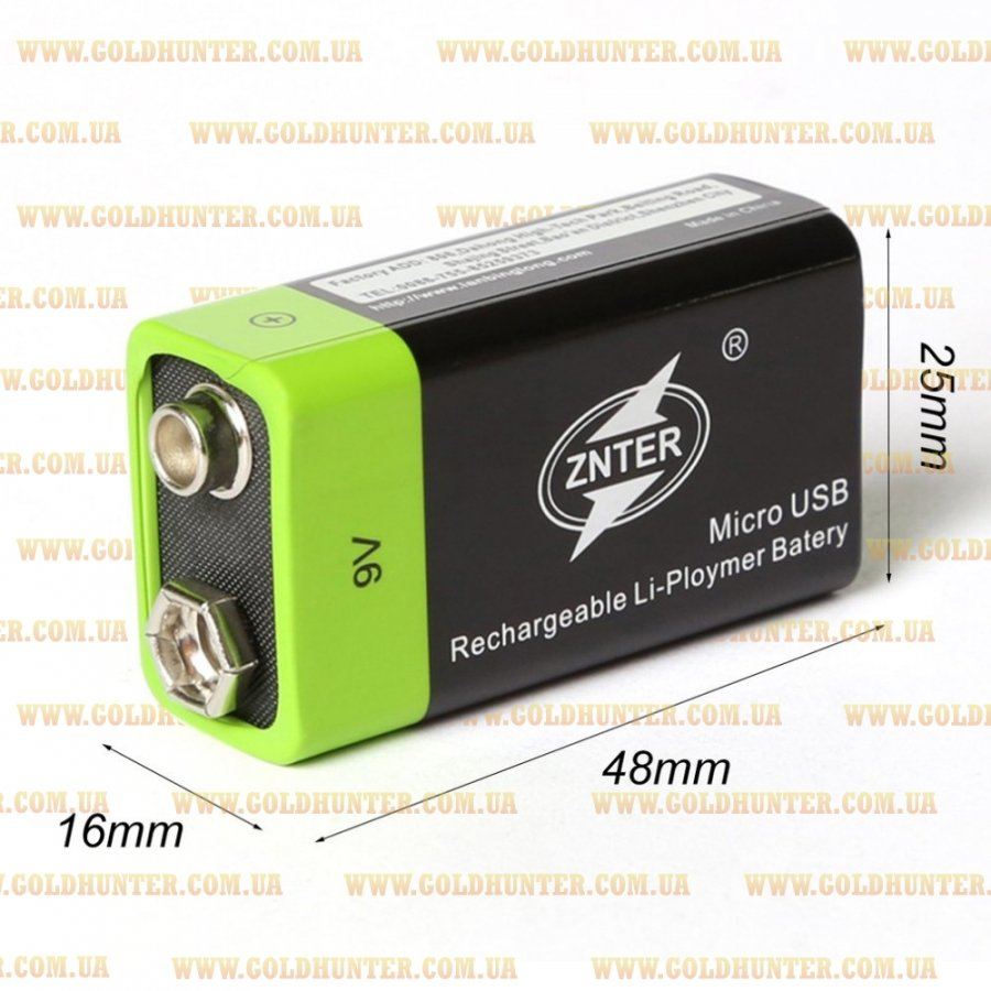 USB Аккумулятор для пинпоинтера ZNTER S19 9V 400mAh  - 1