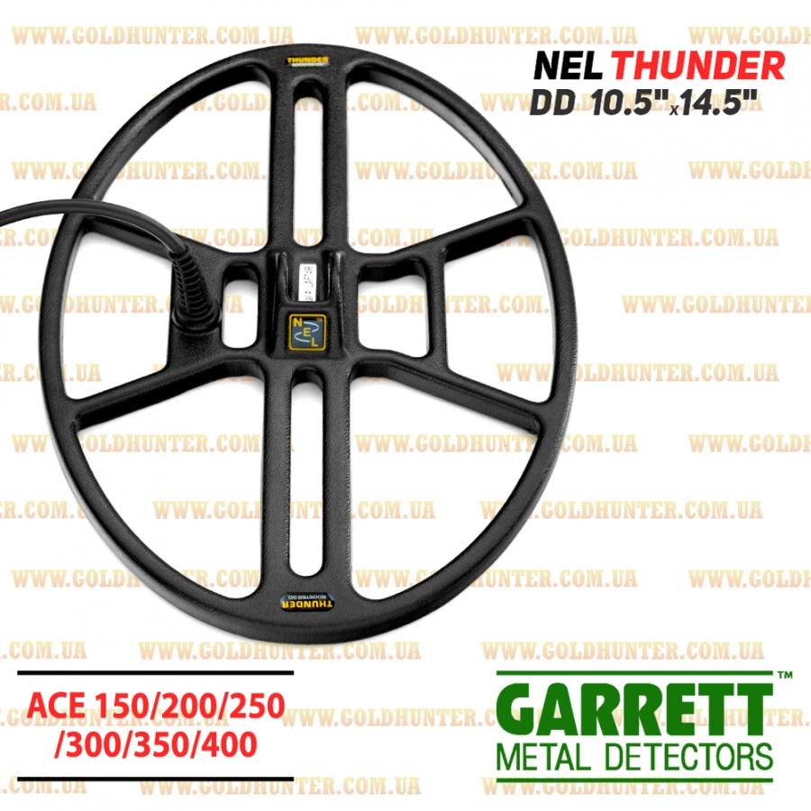 Катушка Nel Thunder для GARRETT ACE - 1