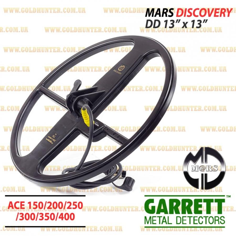 Катушка Mars Discovery для Garrett Ace - 2