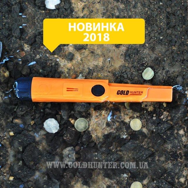 Подводный пинпоинтер Gold Hunter TM (orange) - 1