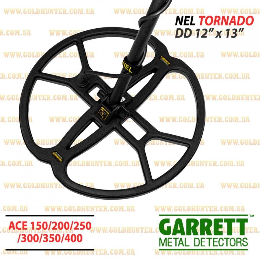 Катушка Nel Tornado для GARRETT 5 генерации - 2