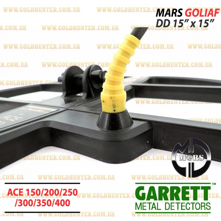 Катушка Mars Goliaf для Garrett Ace - 1