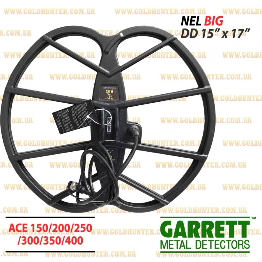 Катушка Nel Big для GARRET ACE - 1