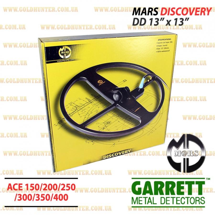 Катушка Mars Discovery для Garrett Ace - 1