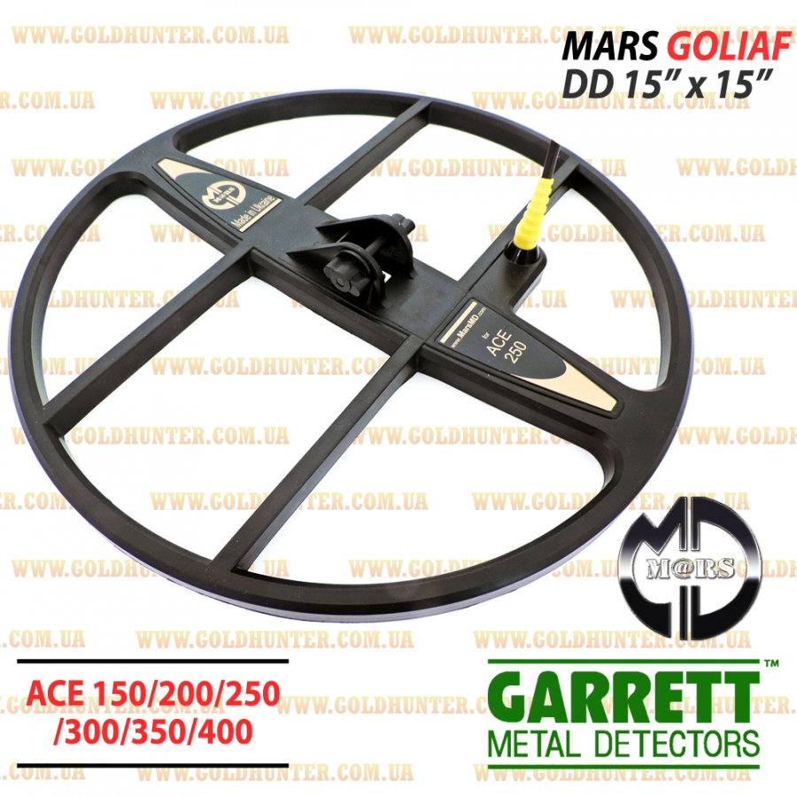 Катушка Mars Goliaf для Garrett Ace - 2